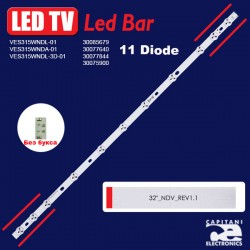 LED BACKLIGHT VESTEL 32 inch, 11 diode, VES315WNDA-01 - Без букса